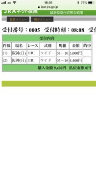 宝塚.PNG